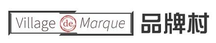 VILLAGE DE MARQUE